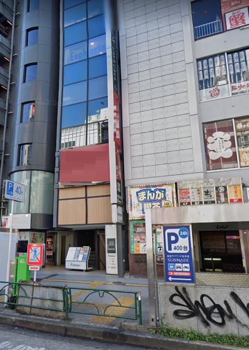 新宿三丁目駅徒歩3分 1-3F一括 駅近!一括貸し現況ファストフード店(34436)【飲食可】外観
