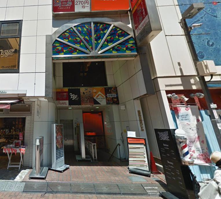 吉祥寺駅徒歩4分 B1F 元町通りの店舗物件(35104)【飲食可】外観