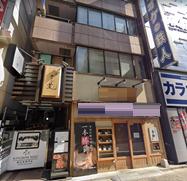 新宿駅徒歩3分 1F 駅近!ビジネス街の路面店舗物件(35167)【飲食可】外観