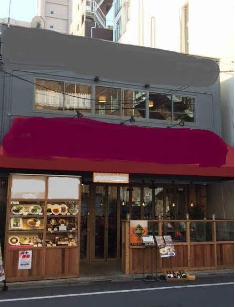 田原町駅徒歩2分 1-2F 路面!視認性良好のレストラン居抜き店舗物件(35195)【飲食可】外観