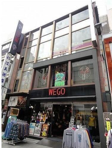 上野駅徒歩10分 4F 上野中通り商店街に面した店舗物件!(35293)【重飲食可】外観