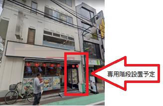 曙橋駅徒歩2分 2F 専用階段設置予定!駅近商店街の店舗物件(35348)【重飲食可】外観