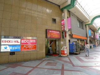 【柏駅徒歩2分 B1F 人通りの多い二番街沿い!レストラン居抜き店舗(35379)】