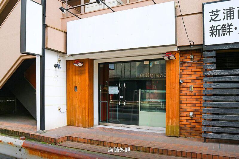 ドルミ錦糸町大興ビル 104号室外観