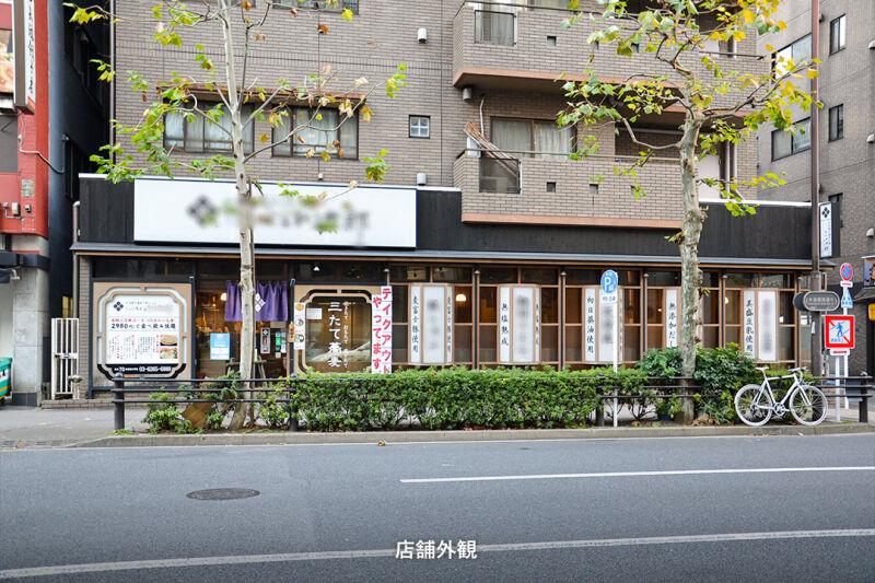 【カサ・グランデ水道橋】