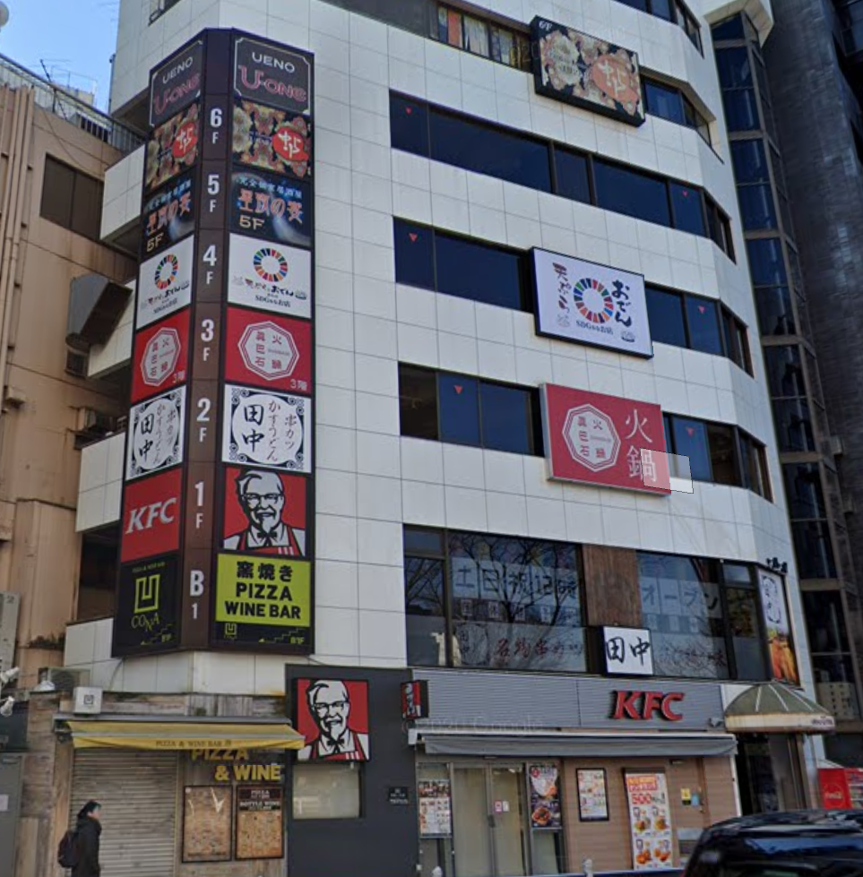 上野駅 徒歩1分 現況:居酒屋 飲食居抜き物件 【何業も可】外観