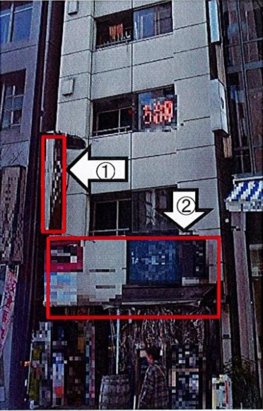 渋谷駅 徒歩3分 スケルトン物件 【物販・サービス・事務所可】外観