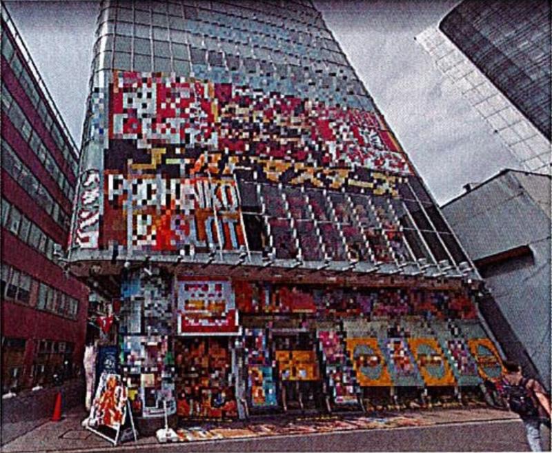 荻窪駅 徒歩1分 スケルトン物件 【飲食相談】外観