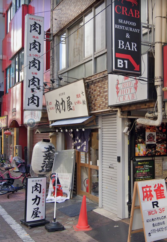 蒲田駅 徒歩2分 現況:バー 飲食居抜き物件 【重飲食・物販・サービス可】外観