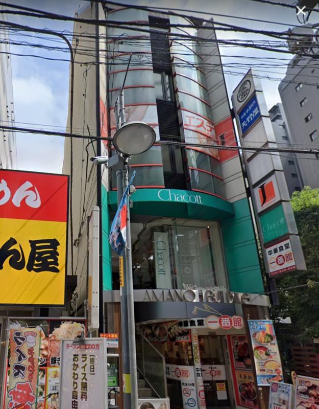 町田駅 徒歩2分 スケルトン物件 【何業も可】外観
