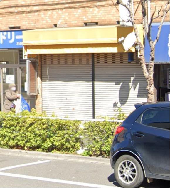 高島平駅 徒歩5分 スケルトン物件 【居酒屋・ラーメン店・中華料理店不可】外観