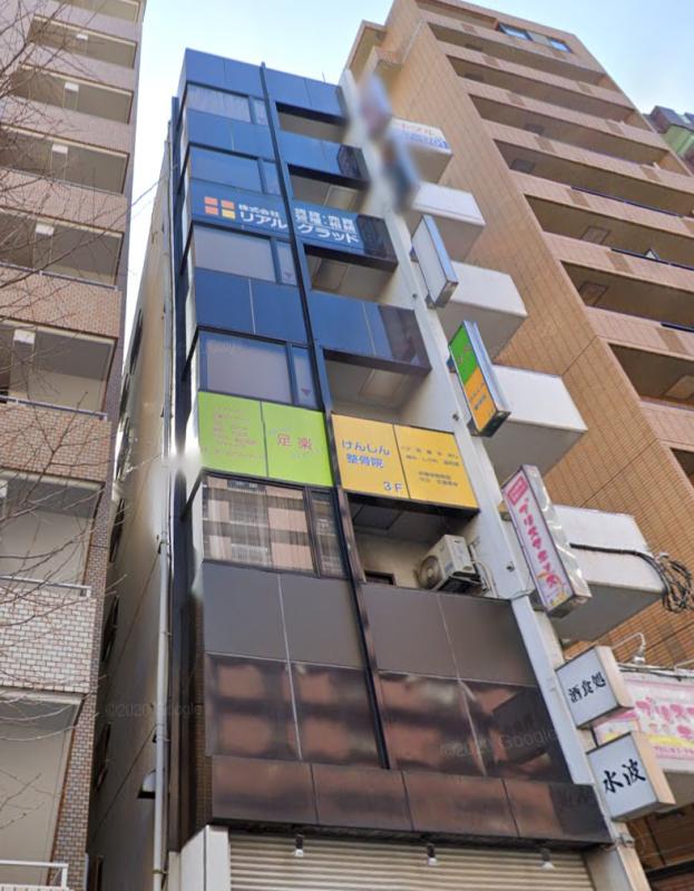 成増駅 徒歩8分 現況:サービス(その他) その他居抜き物件 【飲食不可】外観