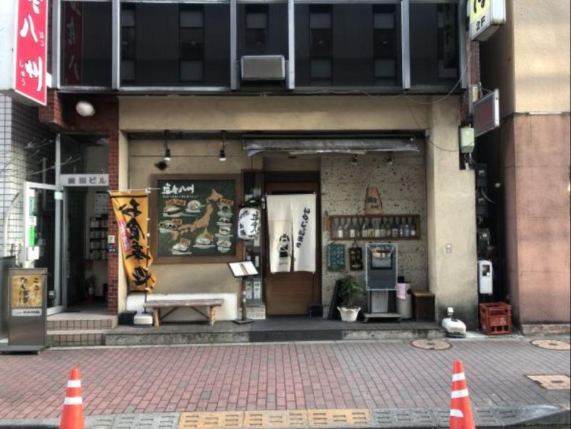 田町駅 徒歩4分 現況:居酒屋 飲食居抜き物件 【何業も可】外観