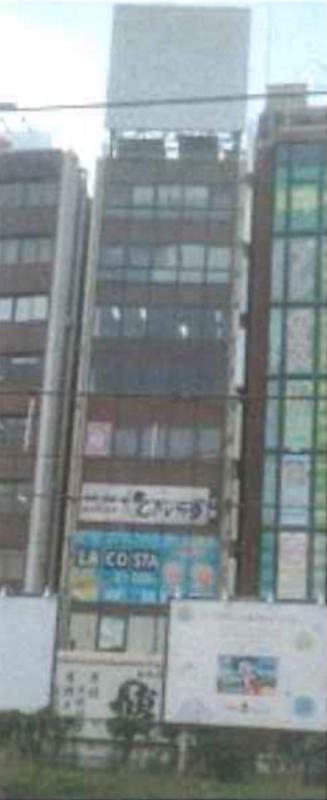 飯田橋駅 徒歩1分 スケルトン物件 【業種相談】外観