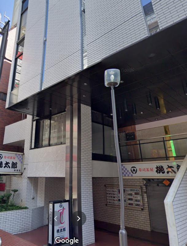 新宿駅 徒歩10分 現況:バー 飲食居抜き物件 【業種相談】外観