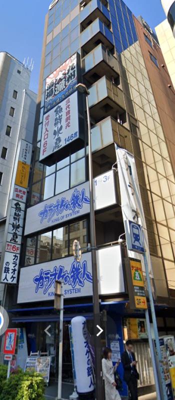 浜松町駅 徒歩3分 現況:居酒屋 飲食居抜き物件 【業種相談】外観
