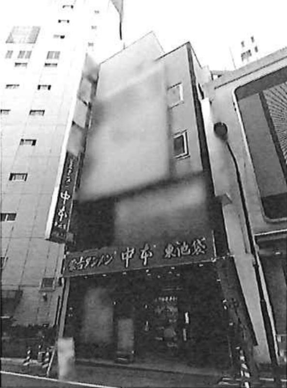 池袋駅 徒歩3分 スケルトン物件 【飲食可(重飲食不可)】外観