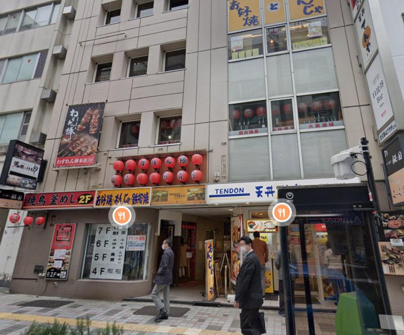 新宿駅 徒歩4分 現況:バー 飲食居抜き物件 【バー、カフェ、飲食店最適】外観