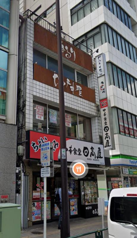 荻窪駅 徒歩1分 現況:居酒屋 飲食居抜き物件 【業種相談】外観