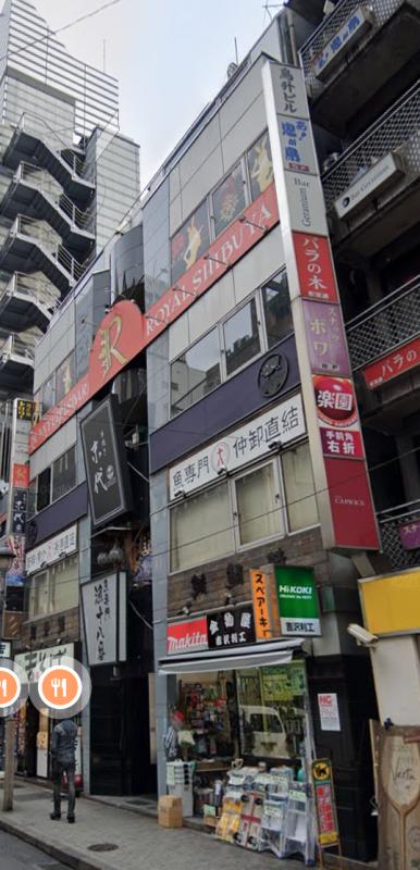 渋谷駅 徒歩1分 現況:飲食(その他) 飲食居抜き物件 【業種相談】外観
