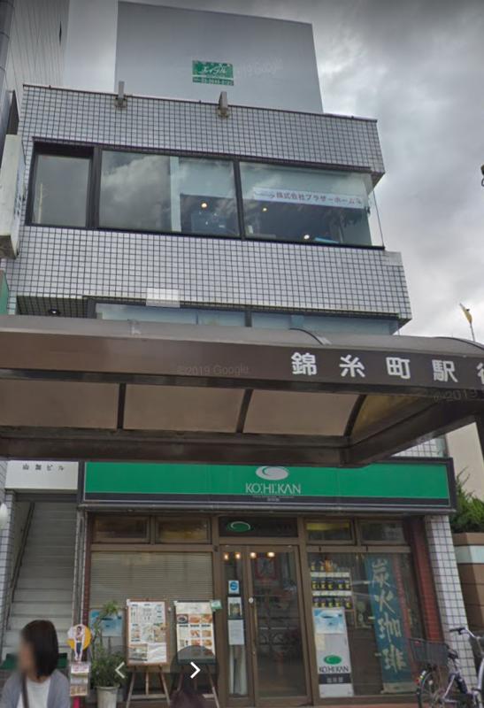 木場駅 徒歩1分 スケルトン物件 【業種相談】外観
