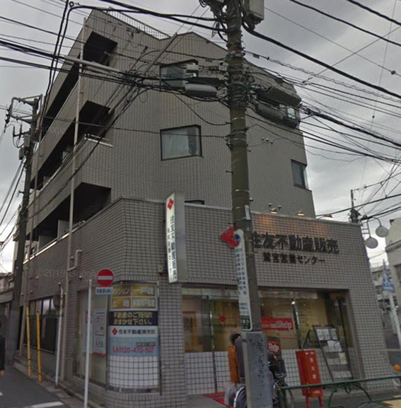 鷺ノ宮駅 徒歩5分 スケルトン物件 【飲食不可】外観