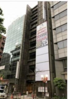 新橋駅 徒歩2分 スケルトン物件 【業種相談】外観