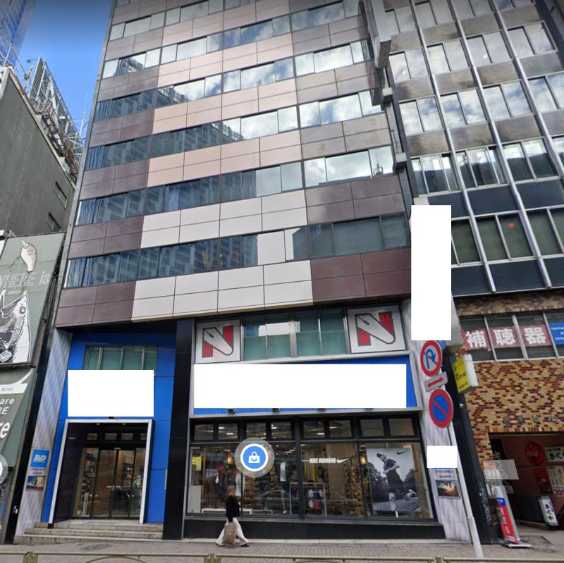 渋谷駅 徒歩3分 現況:サービス(その他) その他居抜き物件 【飲食不可】外観