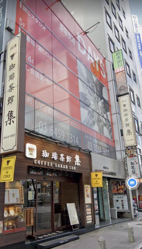 赤坂見附駅 徒歩1分 現況:居酒屋 飲食居抜き物件 【飲食可】外観