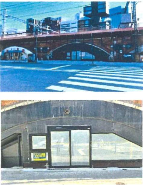新橋駅 徒歩2分 現況:サービス(その他) その他居抜き物件 【業種相談】外観