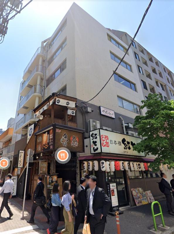 田町駅 徒歩4分 現況:バー 飲食居抜き物件 【重飲食相談可】外観