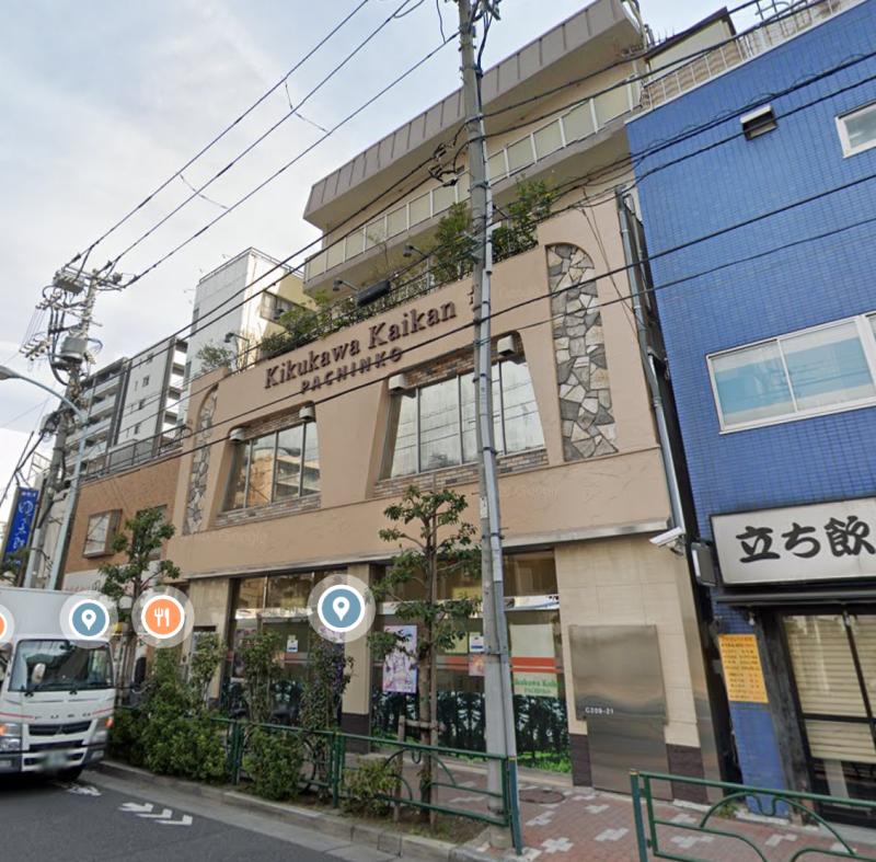 菊川駅 徒歩1分 スケルトン物件 【何業も可】外観
