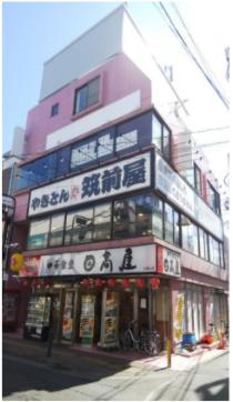 大倉山駅 徒歩1分 スケルトン物件 【飲食可】外観