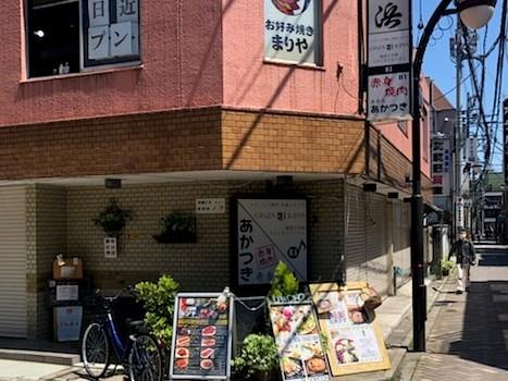 吉祥寺駅 徒歩3分 スケルトン物件 【何業も可】外観