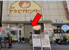 小伝馬町駅 徒歩1分 現況:居酒屋 飲食居抜き物件外観