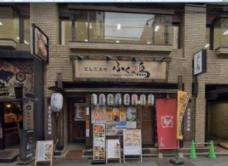 神保町駅 徒歩2分 現況:居酒屋 飲食居抜き物件 【何業も可】外観