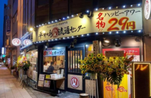 【平和島駅 徒歩2分 現況:焼肉 飲食居抜き物件 【何業も可】】