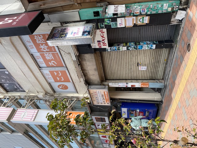 新宿駅 徒歩1分 スケルトン物件外観
