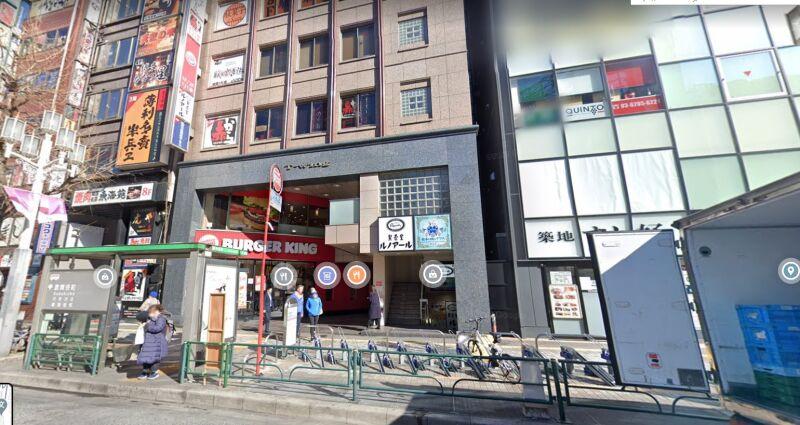 新宿駅 徒歩3分 スケルトン物件外観