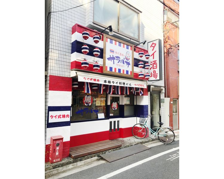 町屋駅徒歩2分◆希少な1階路面店!タイ料理店居抜き外観